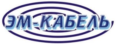 ЭМ-КАБЕЛЬ